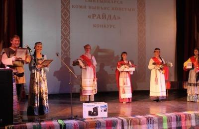 Лучшие коми девушки соберутся в Усть-Куломе