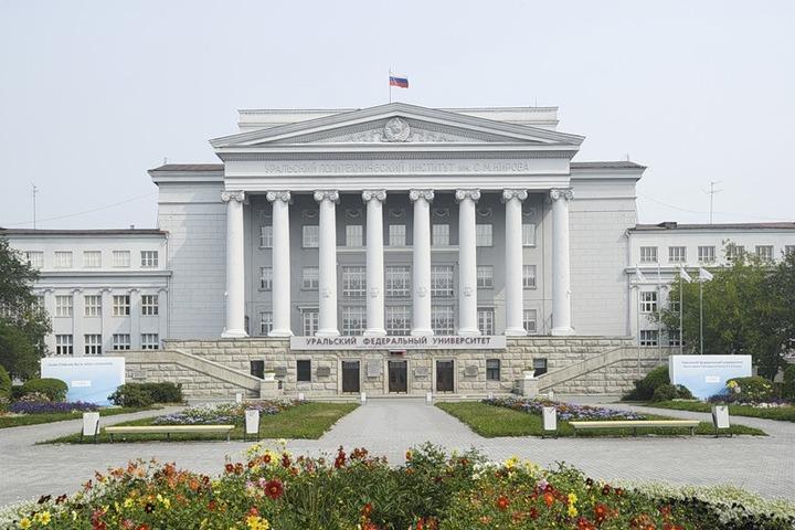 В Уральском Федеральном университете будут изучать осетинский язык