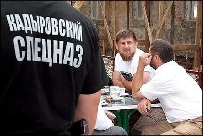 Пресс-секретарь Кадырова: Статья об охранниках главы Чечни настраивает общество против чеченцев