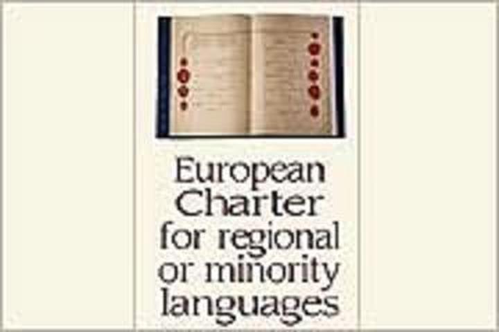 Представитель Совета Европы: Россия обязана  ратифицировать Хартию о языках, а сроки зависят от политической воли