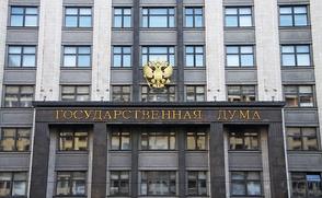 Законопроект о добровольном изучении национальных языков прошел правовое согласование