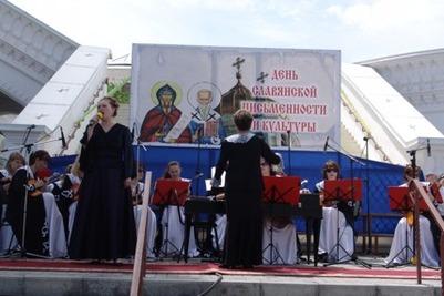 День славянской письменности и культуры уже отметили в Астрахани