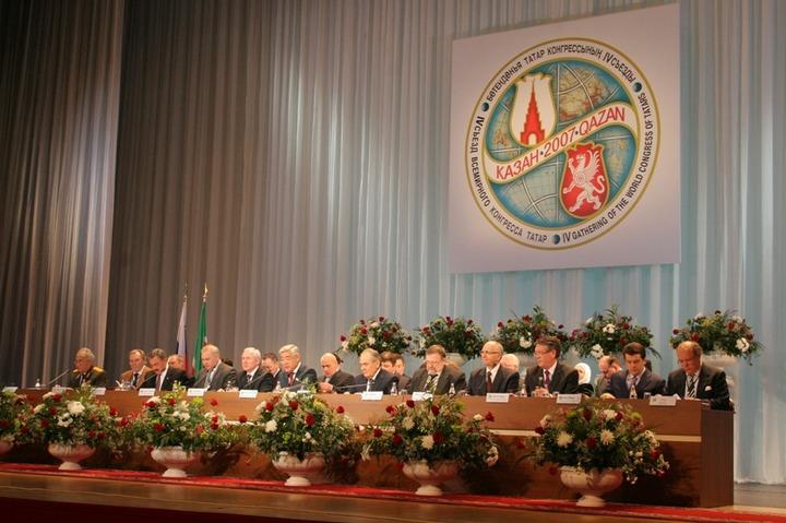 Всемирный конгресс татар намерен присоединиться к ООН