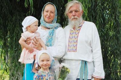 Восемнадцать российских семей наградят за сохранение традиций