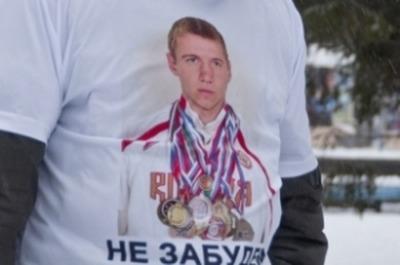В Омске пройдет митинг за расследование убийства Ивана Климова