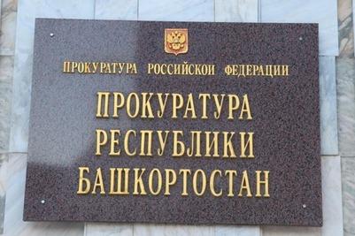 В Башкортостане не нашли нарушений в преподавании родных языков в школах