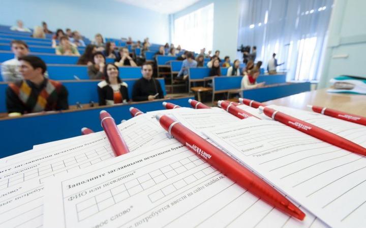 """""""Тотальный диктант"""" поможет разработать новые учебники по русскому языку"""