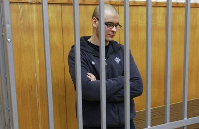 Националиста Максима Марцинкевича признали виновным в экстремизме