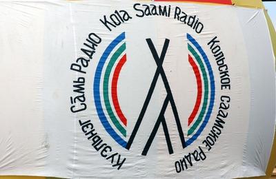 Кольское саамское радио оказалось под угрозой закрытия