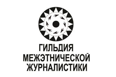В Москве ученый-этнолог и русский националист поговорят о русской идентичности