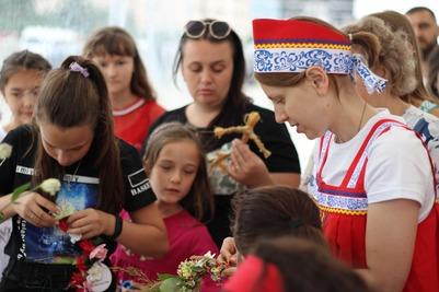 """""""Многонациональная Россия-2019"""" в Москве"""