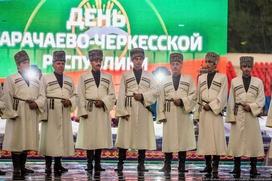 День республики отметили в Карачаево-Черкесии