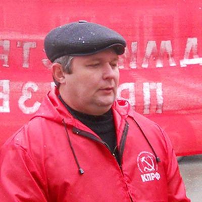 Депутата КПРФ хотят снять с выборов за антисемитизм
