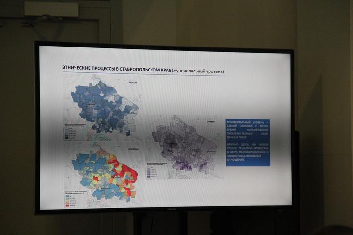 Архангельских чиновников познакомили с особенностями ввода системы мониторинга