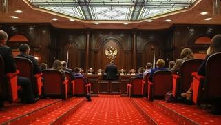 Конституционный суд защитил мигрантов, живущих в России долгое время
