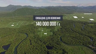 """Ледков: Закон о """"дальневосточном гектаре"""" лишает коренные народы земель"""