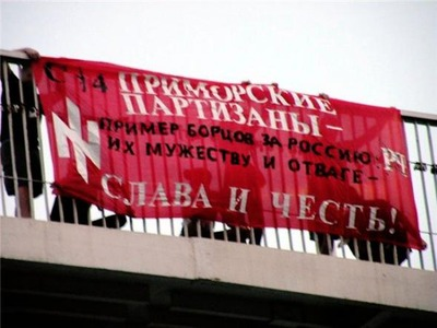 Приморский партизан: Сотрудники полиции занимались наркобизнесом
