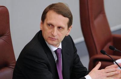 Нарышкин выступил за перевод литературы народов России на русский язык