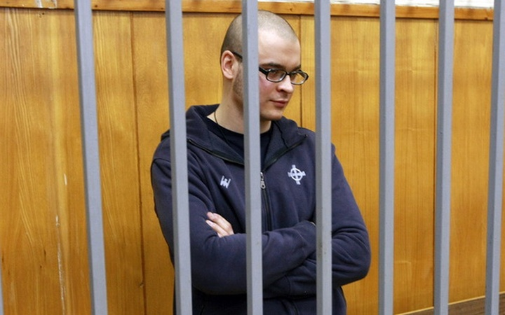 Девятерых сторонников Марцинкевича обвинили в экстремизме