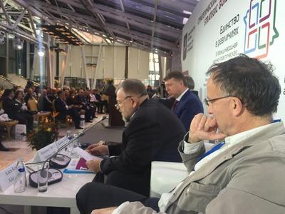 """На конференции """"Единство в различиях"""" обсудят Стратегию нацполитики Москвы"""