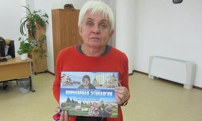 """На Ямале презентовали """"Популярную этнологию"""""""