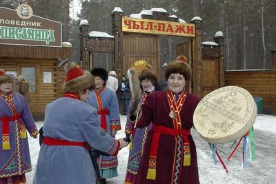 В Хакасии пройдет конкурс-смотр шорских общин