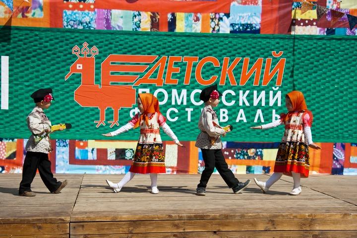 На празднике поморской культуры исполнят русские частушки