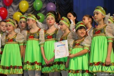 В Южно-Сахалинске подвели итоги фестиваля национальных культур