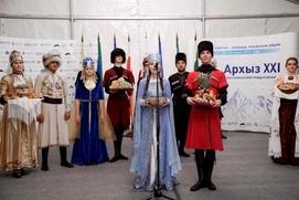 """На форуме """"Архыз XXI"""" в Карачаево-Черкесии обсудят межнациональные отношения"""