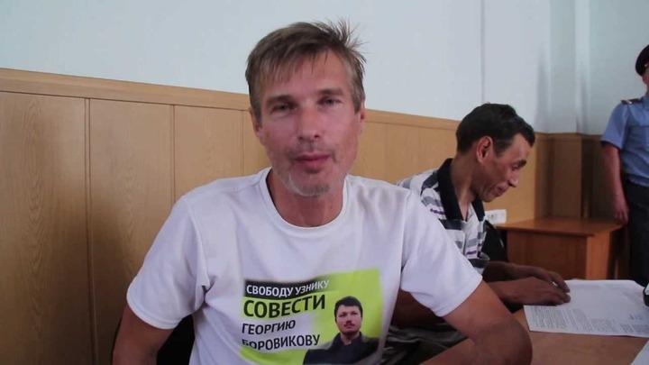 Арест петербургского националиста Бондарика продлили до 15 мая