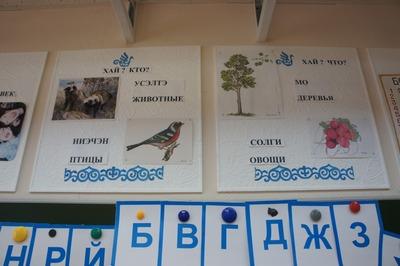 Лингвист из Великого Новгорода запустил сайт для изучения нанайского языка