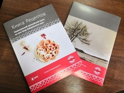 Издана кулинарная книга с рецептами эвенков из села Тугур