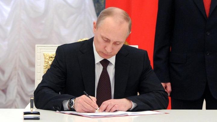 Путин утвердил льготы для депортированных из Крымской АССР