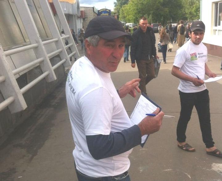 """ЭПО """"Русские"""" потребовало наказать кандидата в депутаты за привлечение мигрантов к сбору подписей"""
