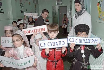 Эксперты не увидели проблем в создании единого черкесского алфавита
