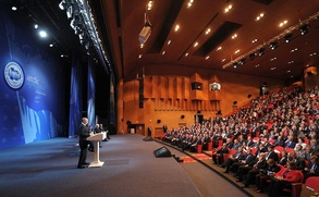На Арктическом форуме обсудят проблемы коренных малочисленных народов