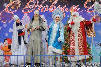Дед Мороз и Снегурочка поздравили жителей Майкопа на адыгейском языке