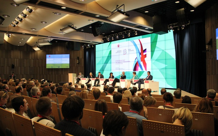 """На конференции """"Единство в различиях"""" поделились опытом поддержания межнационального мира в мегаполисах"""