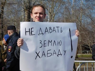 Противников раздачи земли еврейской общине в Перми проверяет полиция