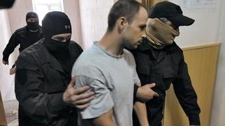 Суд снял часть обвинений с двух фигурантов дела БОРНа