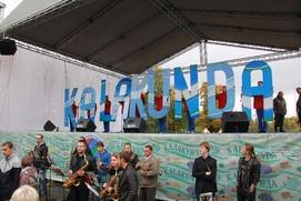 """Международный рыбный фестиваль """"Калакунда"""" в Карелии"""