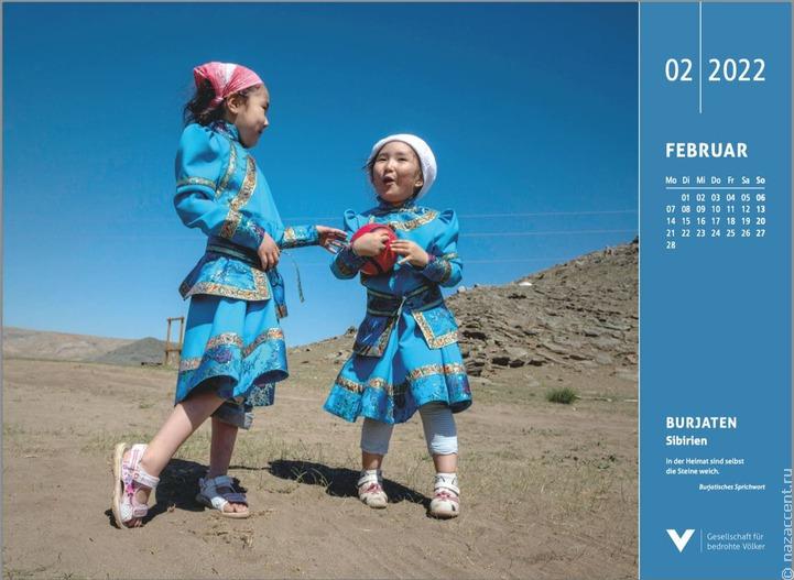 В немецком календаре появилась фотография бурятских детей
