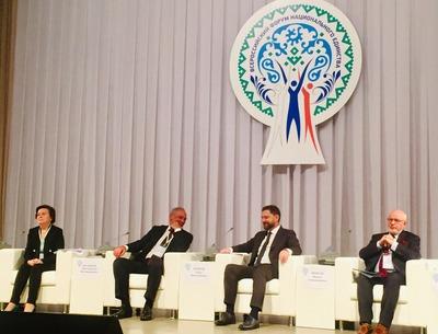 Форум национального единства открылся в Югре