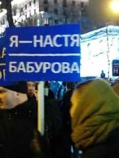 В Москве на шествии антифашистов  задержали 10 человек