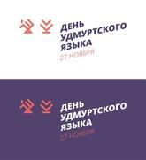 Удмуртские книги для незрячих представят в Ижевске