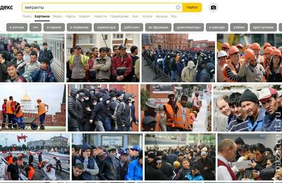 Не только рабочие: как живут и работают в Москве ученые-мигранты