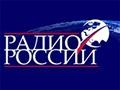 Радио России, Москва