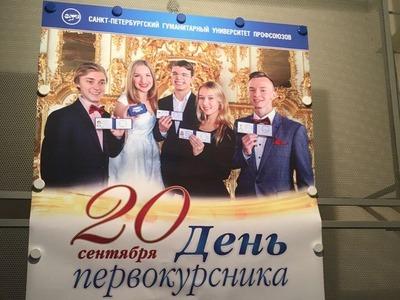 Петербургский вуз заменил на афише башкира на русского