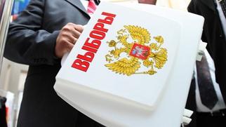 Националисты выдвинут единого кандидата на губернаторские выборы в Московской области