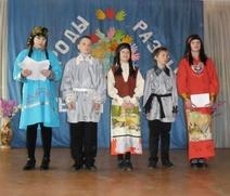 В Воронеже проведут фестиваль многонациональных семей